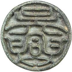 WESTERN LIAO (Qara Khitay) AE private seal. VF-EF