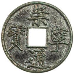 NORTHERN SONG: Chong Ning, 1102-1106, AE 10 cash (10.91g). EF