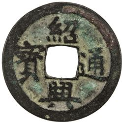 SOUTHERN SONG: Shao Xing, 1131-1162, AE cash (2.78g). F