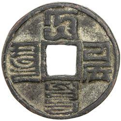 YUAN: Da Yuan, 1310-1311, AE 10 cash (20.68g). VF