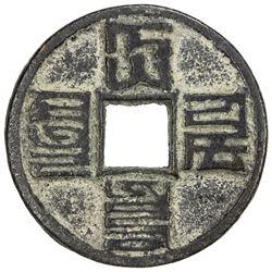 YUAN: Da Yuan, 1310-1311, AE 10 cash (23.39g)