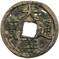YUAN: Da Yi, rebel, 1360-1361, AE 2 cash (5.86g). F-VF