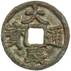 YUAN: Da Yi, rebel, 1360-1361, AE 3 cash (9.83g). VF