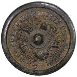 YUAN: bronze mirror (248.21g). VF