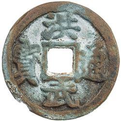 MING: Hong Wu, 1368-1398, AE 3 cash (7.78g). F