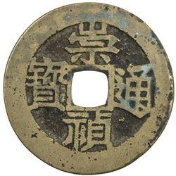 MING: Chong Zhen, 1628-1644, AE cash (3.03g), Board of Works mint, Nanjing. F