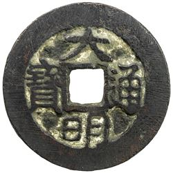 NAN MING: Da Ming, 1644-1646, AE cash (3.74g). VF