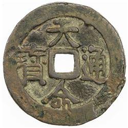 QING: Nurhachi, 1616-1626, AE cash (6.28g). VF-EF