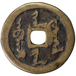 QING: Nurhachi, 1616-1626, AE cash (4.63g). F