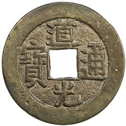 QING: Dao Guang, 1820-1850, AE palace cash (5.24g), Board of Revenue mint, Peking. VF