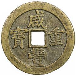 QING: Xian Feng, 1851-1861, AE 50 cash (29.28g), Board of Revenue mint, Peking. VF