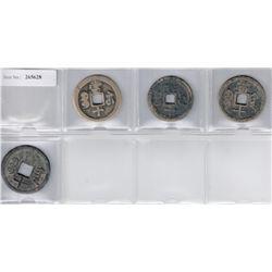 QING: Xian Feng, 1851-1861, LOT of 4 AE 10 cash coins
