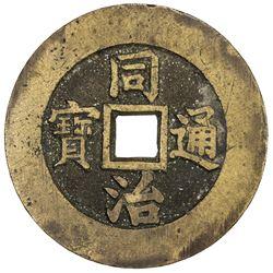 QING: Tong Zhi, 1862-1874, AE palace cash (28.39g), Board of Revenue mint, Peking. EF