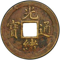 QING: Guang Xu, 1875-1908, AE cash, Wuchang mint, Hubei Province, ND (1898). PCGS AU