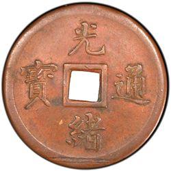 QING: Guang Xu, 1875-1909, AE 10 cash, Fengtien Province, ND (1899). PCGS AU55