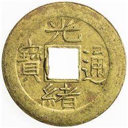 QING: Guang Xu, 1875-1908, AE cash (3.15g), Hangzhou mint, Zhejiang Province. EF