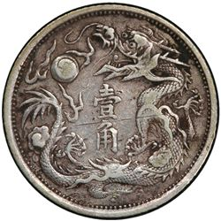 CHINA: Hsuan Tung, 1909-1911, AR 10 cents, year 3 (1911). PCGS EF