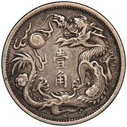 CHINA: Hsuan Tung, 1909-1911, AR 10 cents, year 3 (1911). PCGS EF40