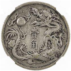 CHINA: Hsuan Tung, 1908-1911, AR 10 cents, year 3 (1911). NGC VF