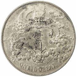 CHINA: Hsuan Tung, 1909-1911, AR dollar, year 3 (1911). EF