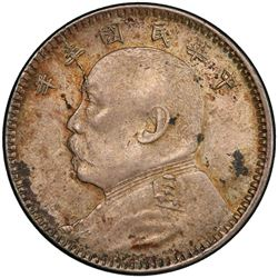 CHINA: Republic, AR 10 cents, year 3 (1914). PCGS MS62