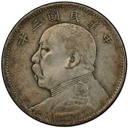 CHINA: Republic, AR 50 cents, year 3 (1914). PCGS EF40