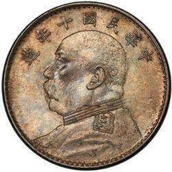CHINA: Republic, AR dollar, year 10 (1921). PCGS MS63
