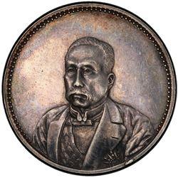 CHINA: Republic, AR  pavillion  dollar, year 10 (1921), Kann-676a, L& M-957, PCGS graded AU Details