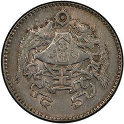 CHINA: Republic, AR 20 cents, year 15 (1926). PCGS UNC