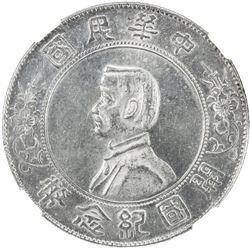 CHINA: Republic, AR dollar, ND (1927). NGC UNC