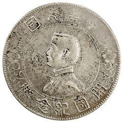 CHINA: Republic, AR dollar, ND (1927). EF