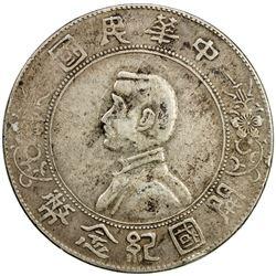 CHINA: Republic, AR dollar, ND (1927). VF