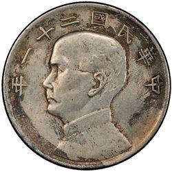 CHINA: Republic, AR dollar, year 21 (1932). PCGS AU