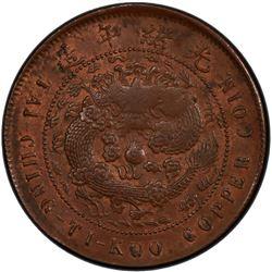CHEKIANG: Kuang Hsu, 1875-1908, AE 10 cash, CD1906. PCGS AU