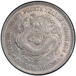 CHIHLI: Kuang Hsu, 1875-1908, AR dollar, Peiyang Arsenal mint, Tientsin, year 24 (1898). PCGS AU58