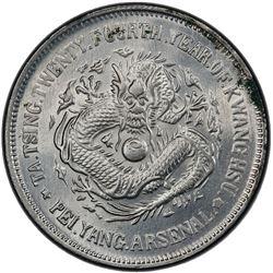 CHIHLI: Kuang Hsu, 1875-1908, AR dollar, Peiyang Arsenal mint, Tientsin, year 24 (1898). PCGS UNC