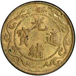 CHIHLI: Kuang Hsu, 1875-1908, AE cash, ND (1904-07). PCGS MS64