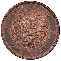 CHIHLI: Kuang Hsu, 1875-1908, AE 10 cash, Peiyang Arsenal mint, Tientsin, ND (1906). PCGS AU