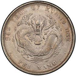 CHIHLI: Kuang Hsu, 1875-1908, AR dollar, Peiyang Arsenal mint, Tientsin, year 34 (1908). PCGS AU55