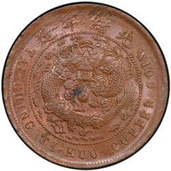 FUKIEN: Kuang Hsu, 1875-1908, AE 10 cash, CD1906. PCGS MS63