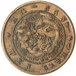 HUNAN: Kuang Hsu, 1875-1908, AE 10 cash, ND (1902-06). EF