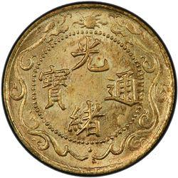 HUPEH: Kuang Hsu, 1875-1908, brass cash, Peiyang Arsenal mint, ND (1904-07). PCGS MS64