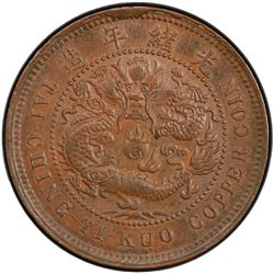 HUPEH: Kuang Hsu, 1875-1908, AE 10 cash, CD1906. PCGS MS63