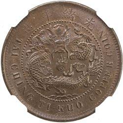 HUPEH: Kuang Hsu, 1875-1908, AE 10 cash, CD1906. NGC MS63