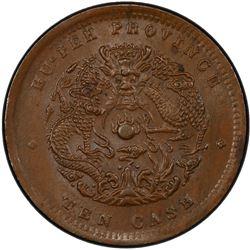 HUPEH: Kuang Hsu, 1875-1908, AE 10 cash, ND (1902-05). PCGS MS63