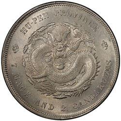 HUPEH: Kuang Hsu, 1875-1908, AR dollar, ND (1895-1907). PCGS UNC