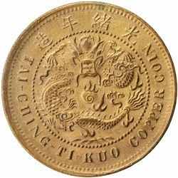 HUPEH: Hsuan Tung, 1909-1911, AE 10 cash, CD1909. EF