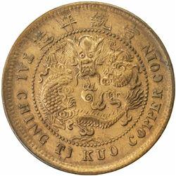 HUPEH: Hsuan Tung, 1909-1911, AE 10 cash, CD1909/06. EF