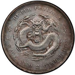 HUPEH: Hsuan Tung, 1909-1911, AR dollar, ND (1909-11). PCGS AU