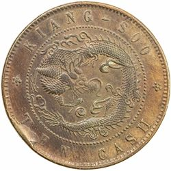 KIANGNAN: Kuang Hsu, 1875-1908, AE 10 cash, CD1903. EF